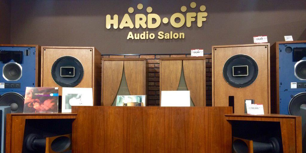 Case Hard Off – lições do Japão sobre a experiência do cliente na loja